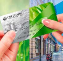 Переводы между разновалютными счетами сбербанка