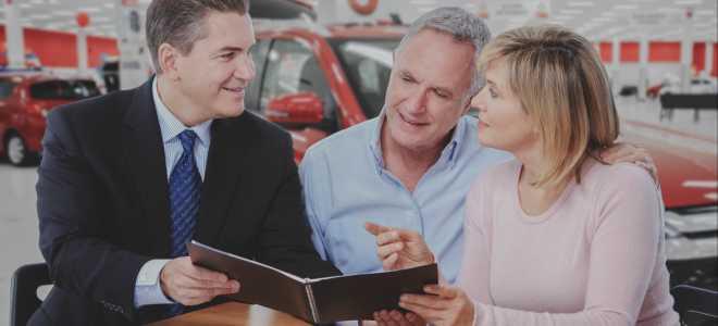 Условия получения автокредита для пожилых людей