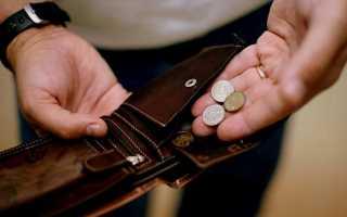 Чем и кому поможет программа помощи ипотечным заемщикам аижк