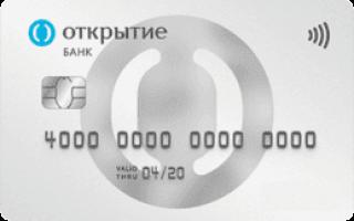 Тарифы по кредитной карте с кэшбэком