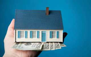 Оформление кредита в райффайзенбанке под залог недвижимости