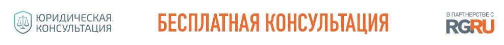 Юридическая помощь advocattynyanaya.ru
